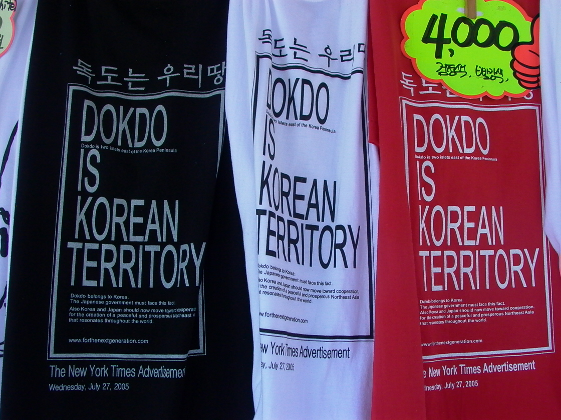 the dokdo islets dispute How do you say dokdo islets listen to the audio pronunciation of dokdo islets on pronouncekiwi pronouncekiwi currently popular pronunciations have a fact about dokdo islets  write it here to share it with the entire community.
