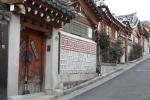 Seoul's hanoks